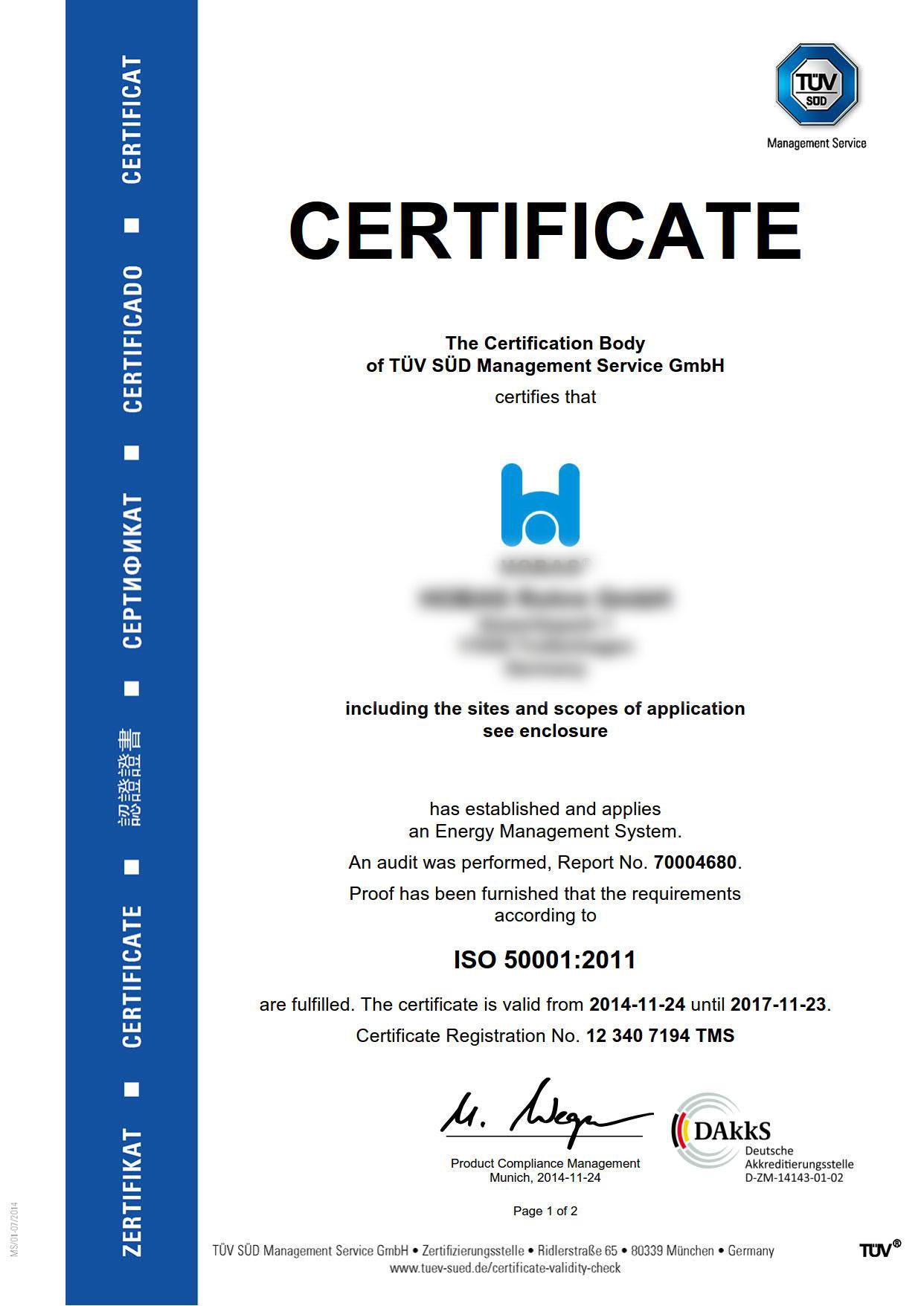 Cертификат ISO 50001